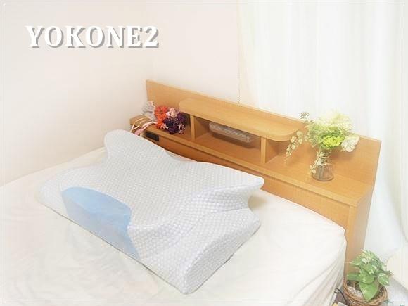 横向き寝専用の枕 YOKOE2なら睡眠の質を上げて疲れが取れやすい【2個買うともう1個もらえるキャンペーン】