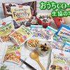 【限定:神奈川・静岡・山梨】おうちコープの食材宅配が人気の理由