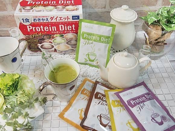 DHCプロテインダイエット ホット 口コミ 効果 ダイエット