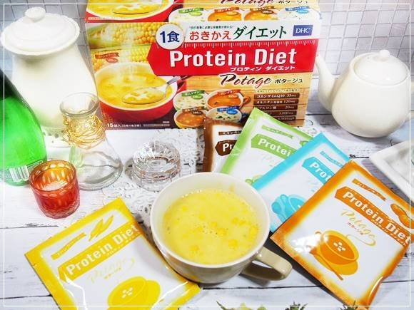 DHCプロティンダイエット ポタージュ 口コミ 効果 味 カロリー 置き換え