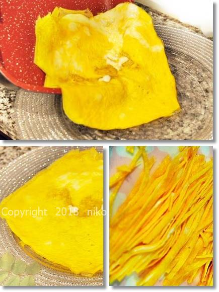 ダイヤモンドエディション レシピ 卵焼き