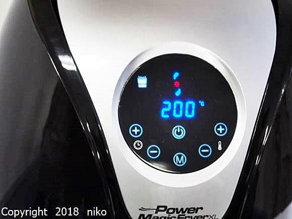 パワーマジックフライヤー フライドポテト 200