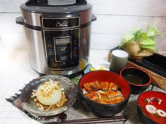 プレッシャーキングプロ 蒸しプレート 2段調理