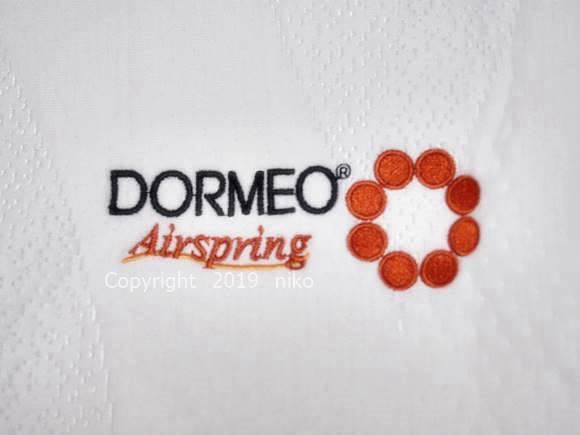 イタリア発の寝具ブランドDormeo(ドルメオ)のマットレス ドルメオ エアースプリング