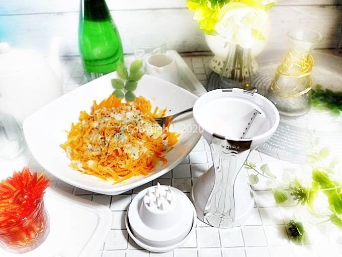 ベジッティ 感想 使い方 野菜ヌードル