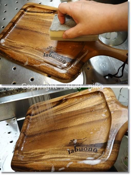ラボーノ カッティングボード&ランチトレイ お手入れ 洗い方